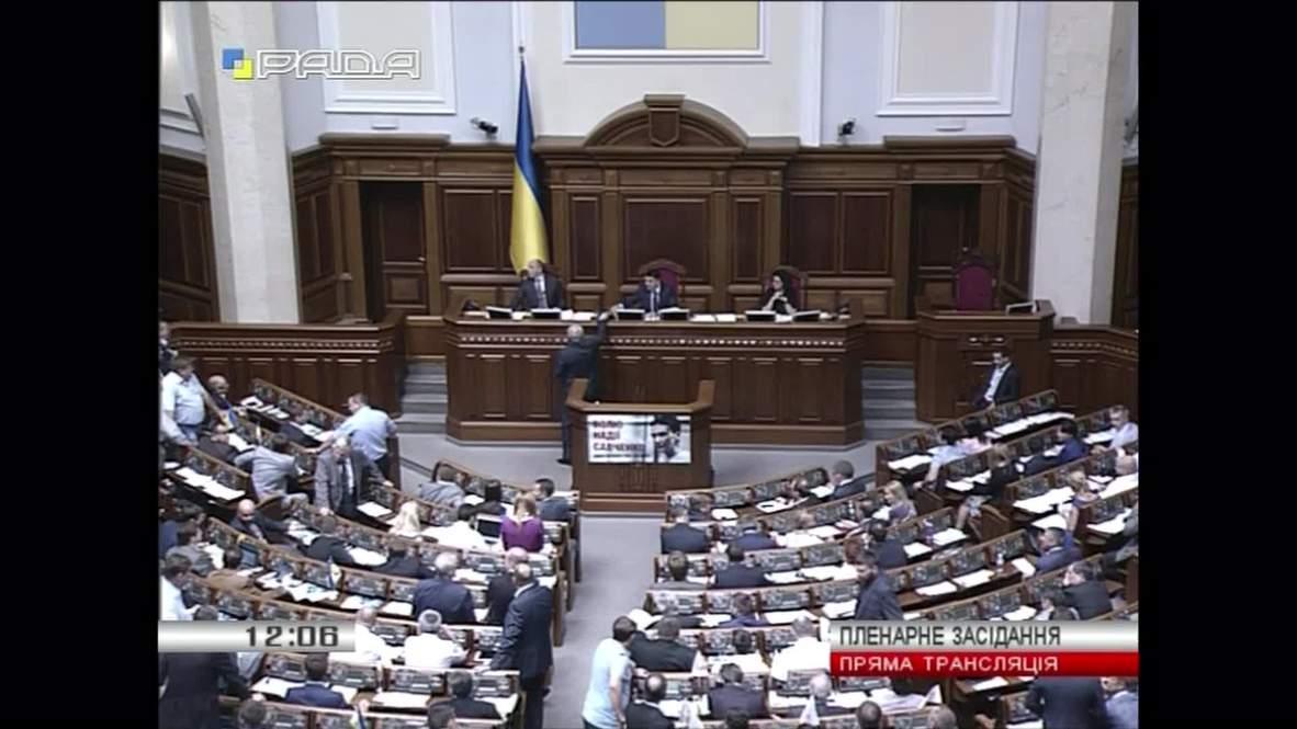Ukraine: Vekhovna Rada votes 'Yes' to sack SBU Chief Valentin Nalyvaichenko