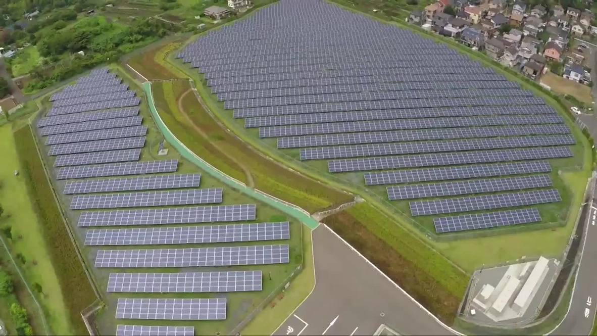 Japan: Drone reveals sheer size of Aikawa Solar Power Plant