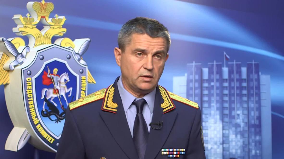 """Russia: Ex-Yukos CEO Khodorkovsky may have """"ordered"""" 1998 murder of Nefteyugansk Mayor Petukhov"""