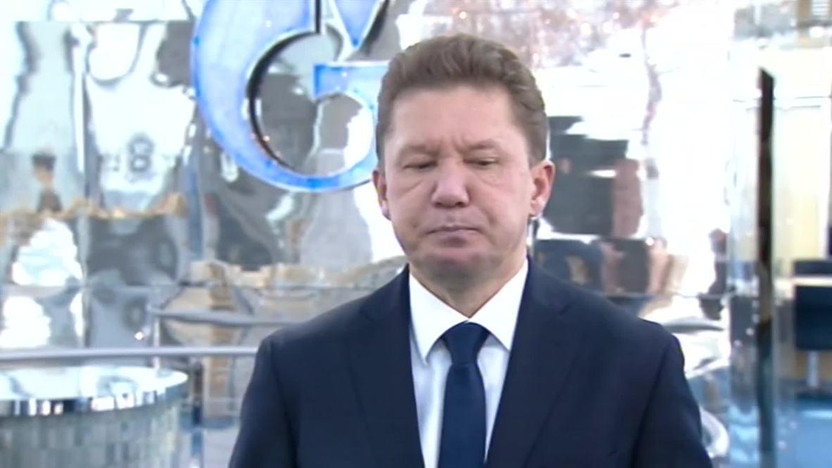 Russia: Gazprom's Miller confirms suspension of gas supplies to Ukraine