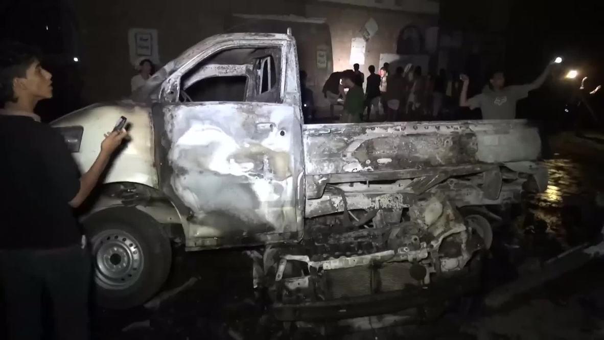 Yemen: Car bomb rips through Sanaa
