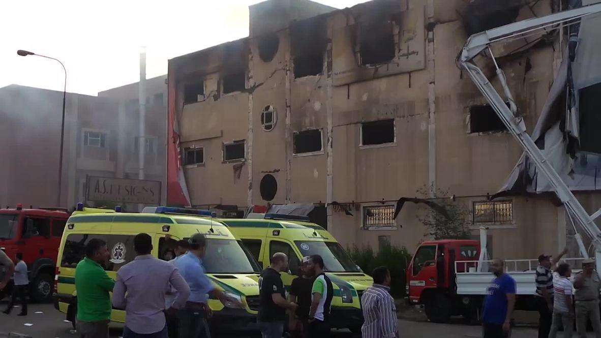 Egypt: 25 dead after massive blaze engulfs furniture factory in Obour