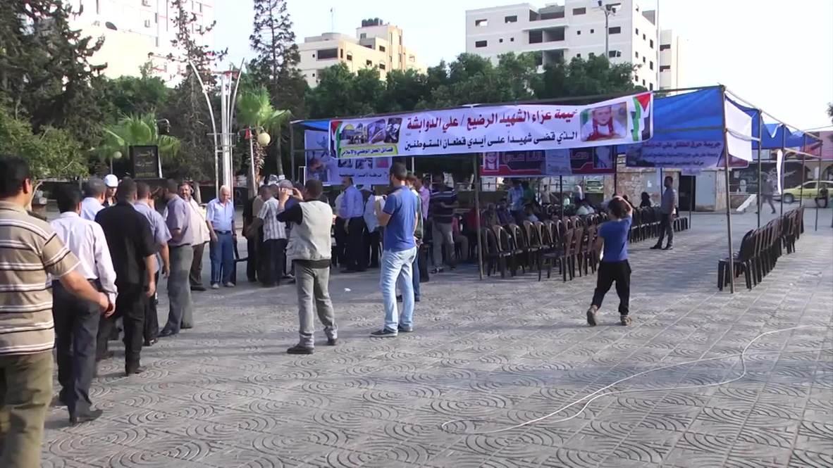 State of Palestine: Gaza City shows its solidarity with Ali Saad Dawabsha's family