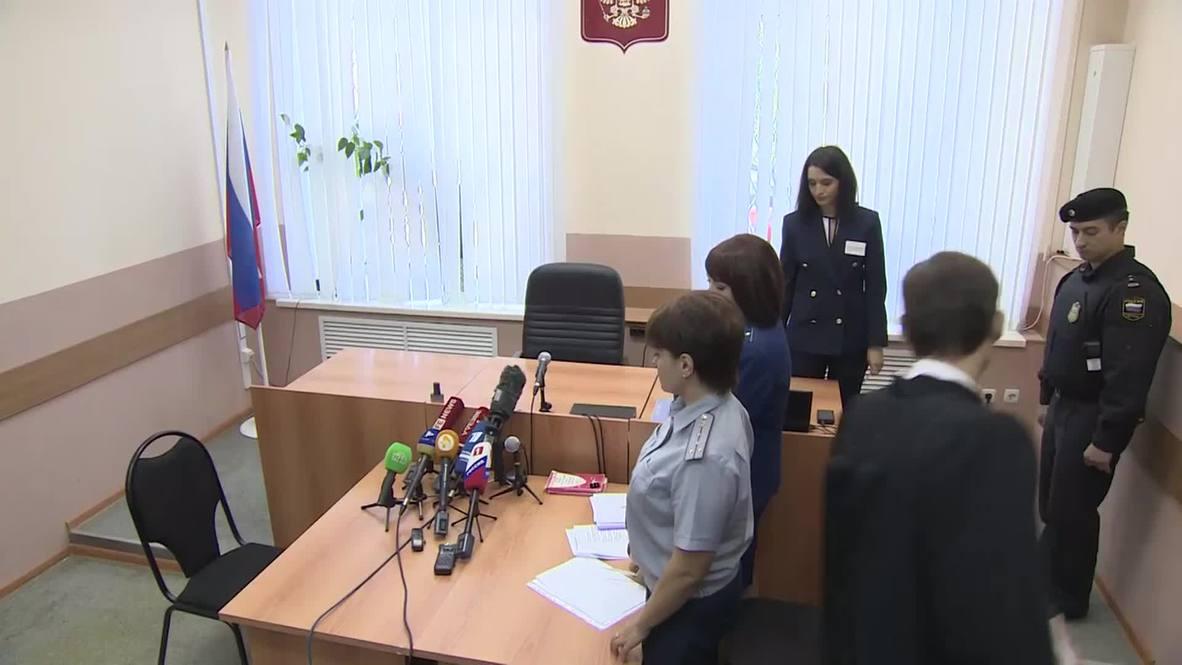 Russia: Vasilieva won't participate in embezzlement case, confirms judge