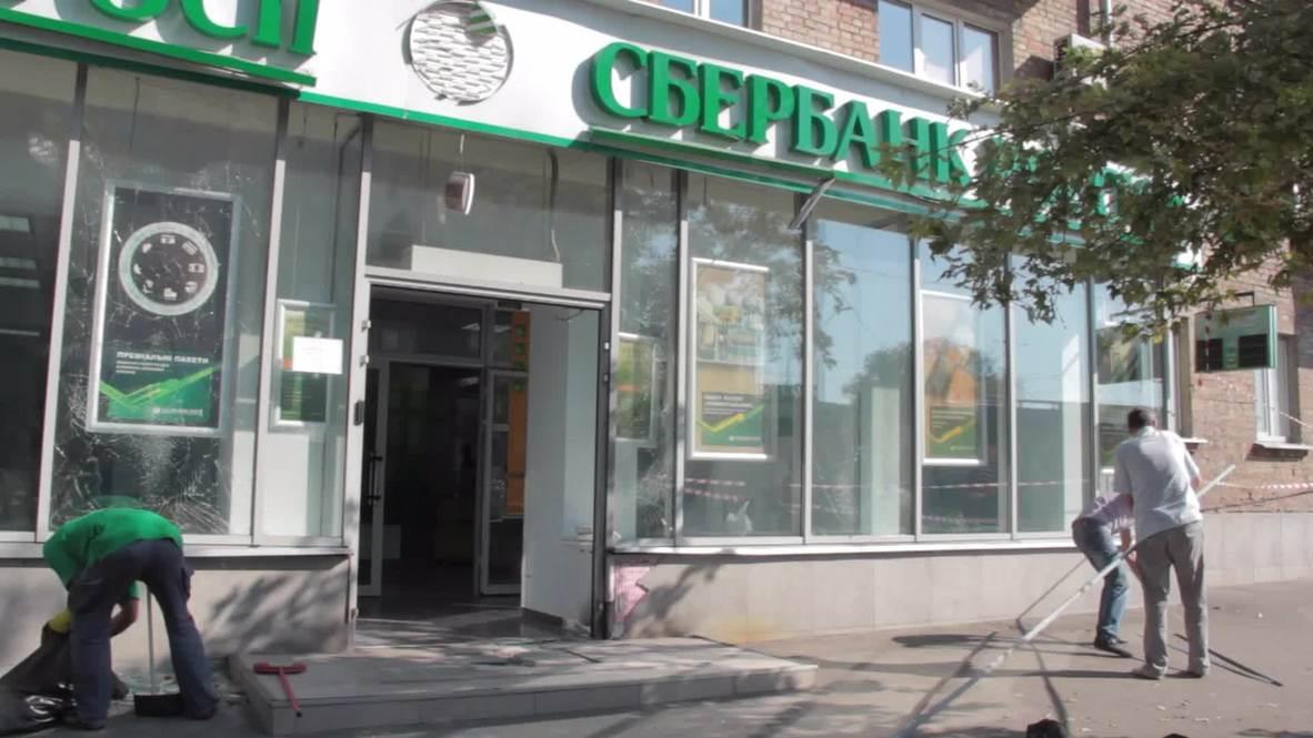 Ukraine: Explosion rips through Sberbank of Russia branch in Kiev
