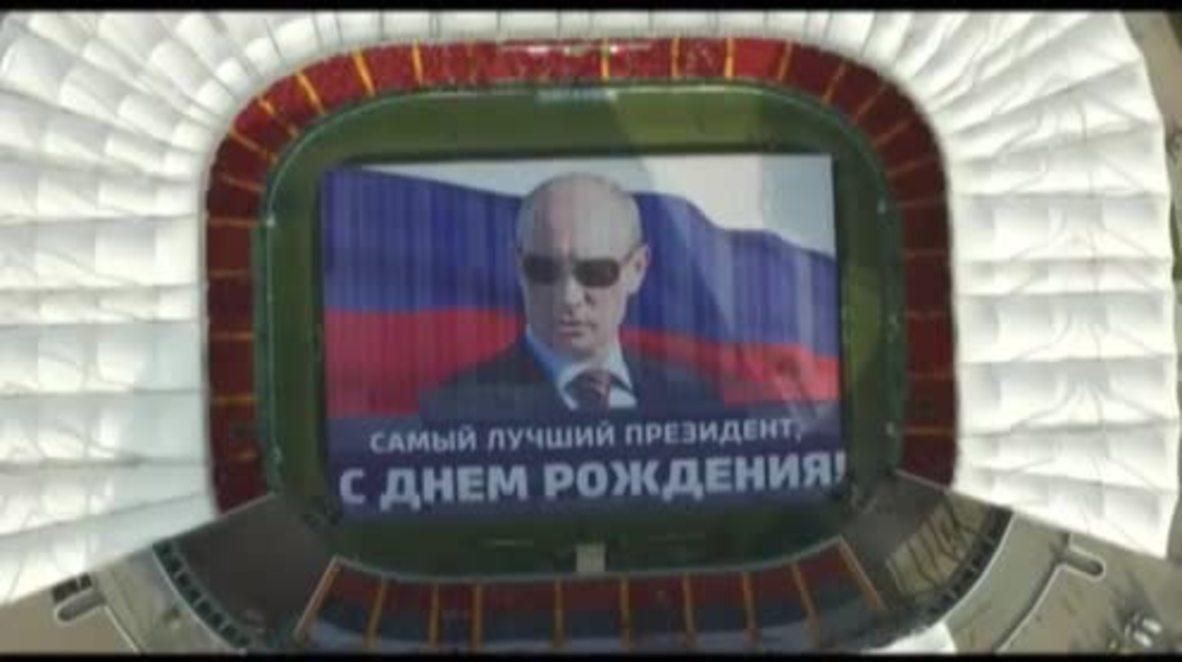 "Russia: ""Happy Birthday, Putin"" - Grozny celebrates Vlad's 63rd birthday in style"