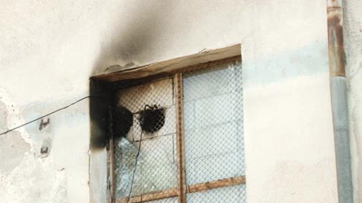 Romania: Footage shows music venue where blast killed at least 27