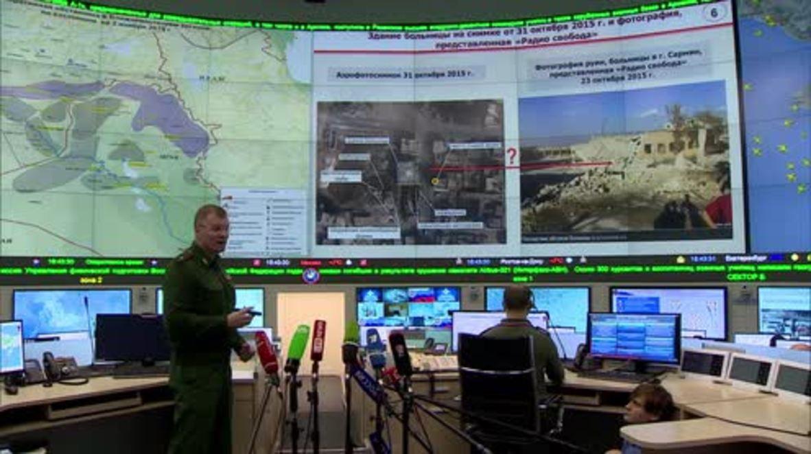 Russia: Air strikes destroy 237 militant targets in Syria – MoD spokesperson