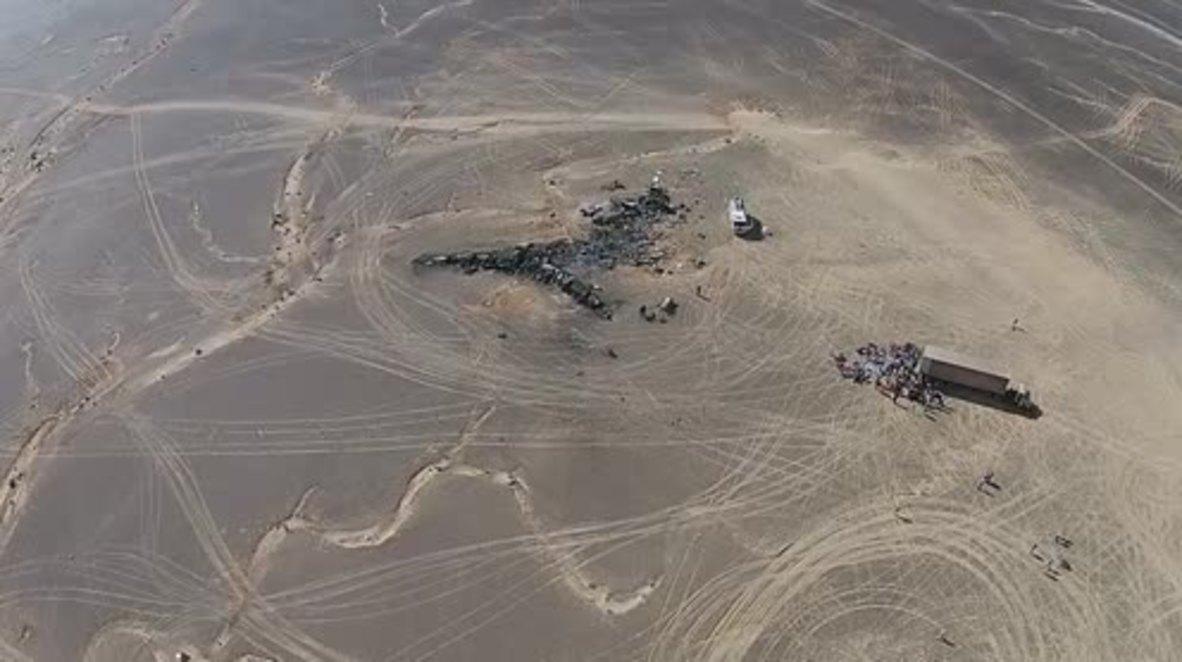 Egypt: EMERCOM use drones in Russian plane crash investigation in Sinai