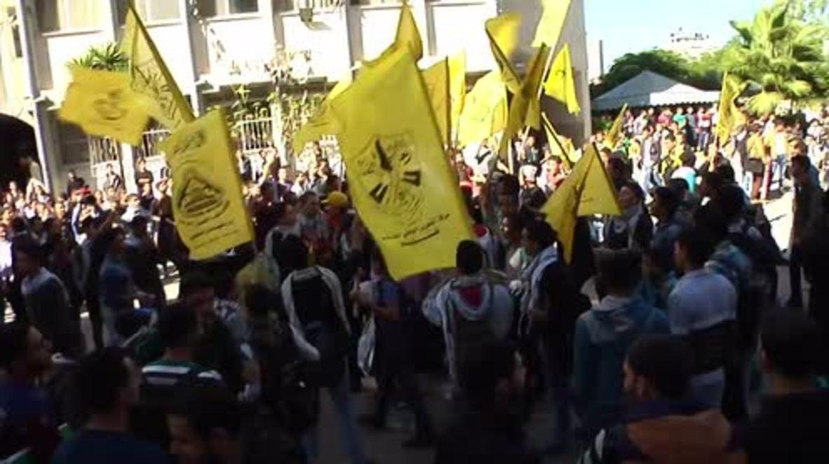 State of Palestine: Gaza students mark anniversary of Yasser Arafat's death