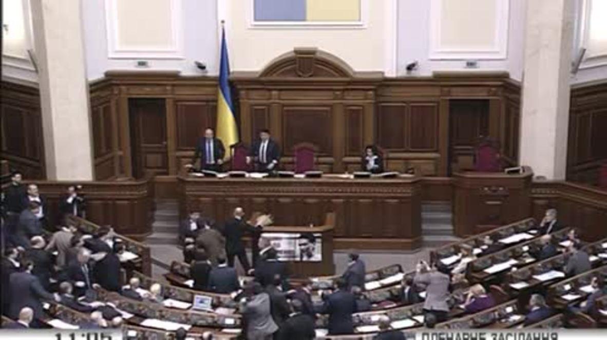 Ukraine: FIGHT breaks out at Kiev's Verkhovna Rada during parliamentary session