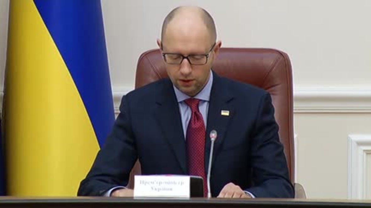 Ukraine: Repayment of $3bn Eurobond to Russia 'suspended' - Yatsenyuk