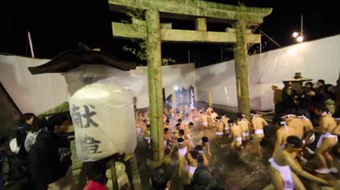 Japan: See thousands of half-naked men battle over lucky sticks in Okayama