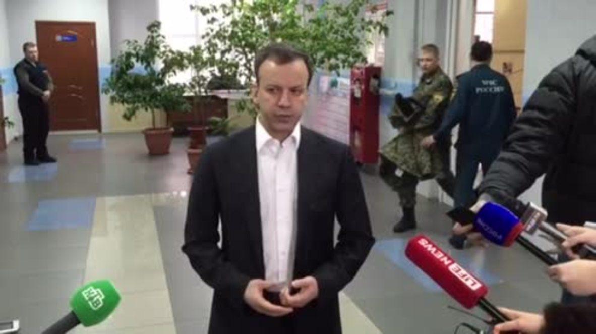 Russia: Deputy PM Dvorkovich offers condolences to families of Vorkuta mine blast victims