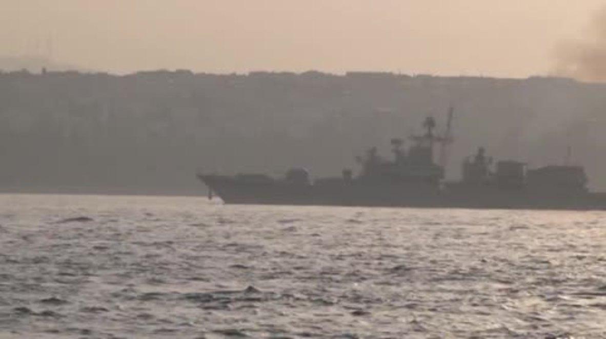 Turkey: Ukrainian warship arrives to pick up military equipment