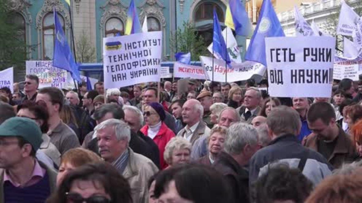 Ukraine: Scientists picket Verkhovna Rada over lack of funding