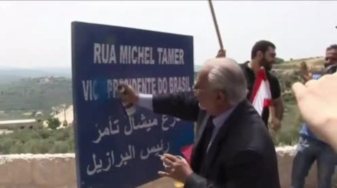 Lebanon: Temer's ancestral village celebrates Brazil's acting president