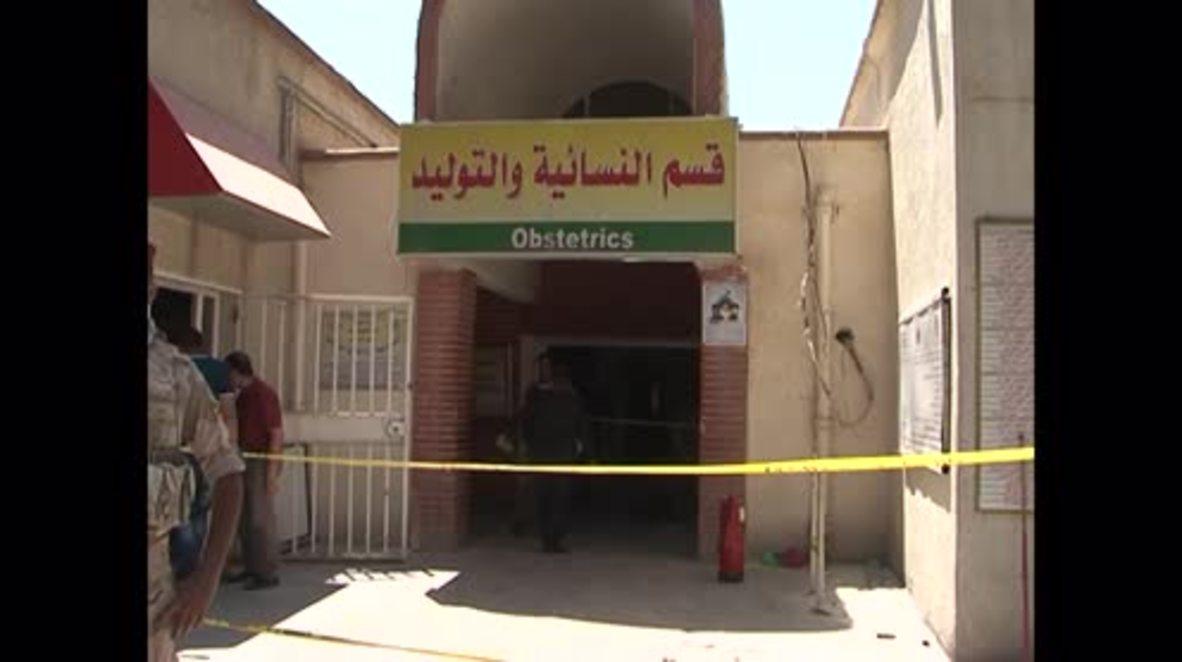 Iraq: Yarmouk Teaching Hospital closed off after fire kills 12 infants