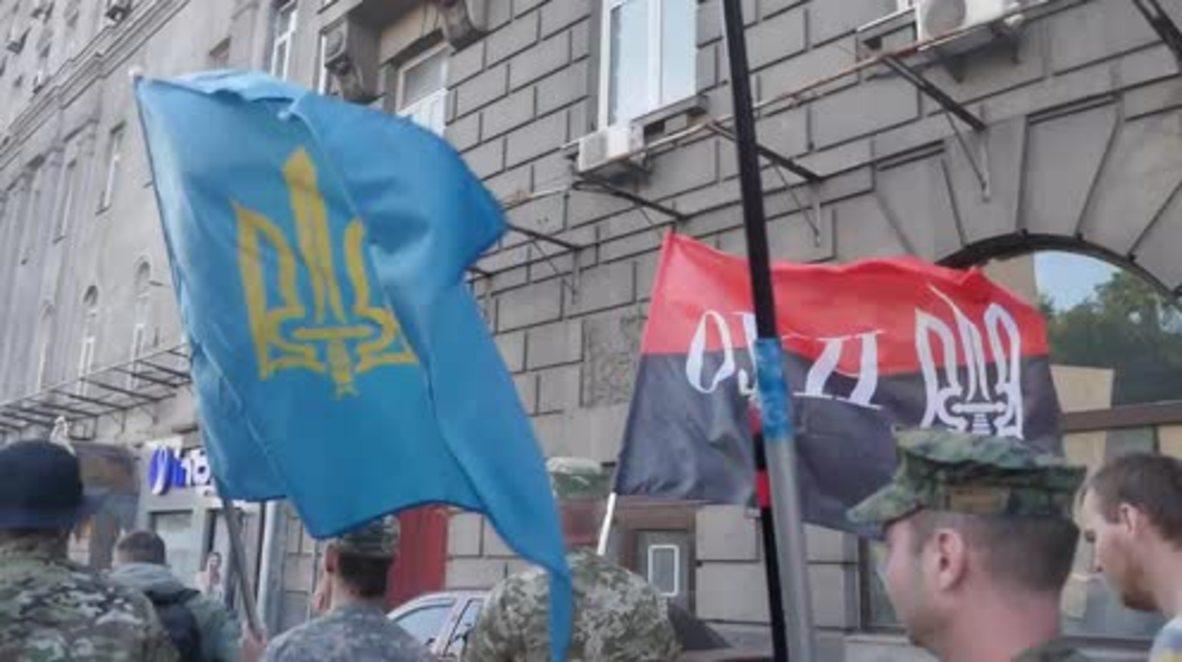 Ukraine: OUN nationalists demand resignation of SBU head