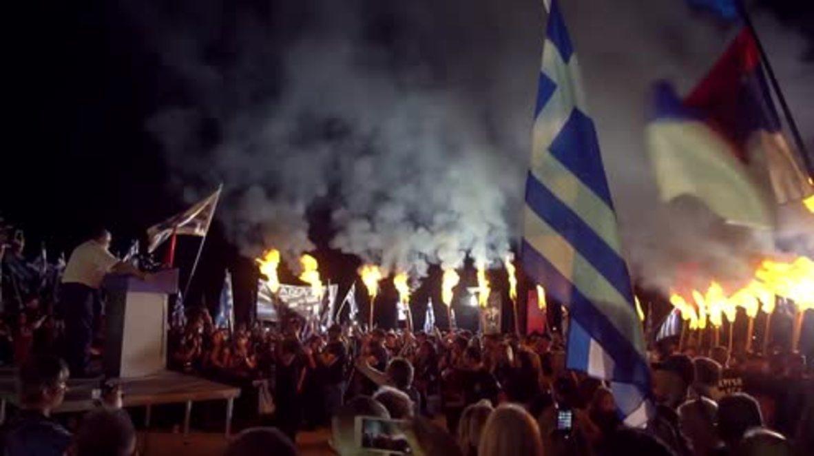 Greece: Golden Dawn commemorates battle of Thermopylae