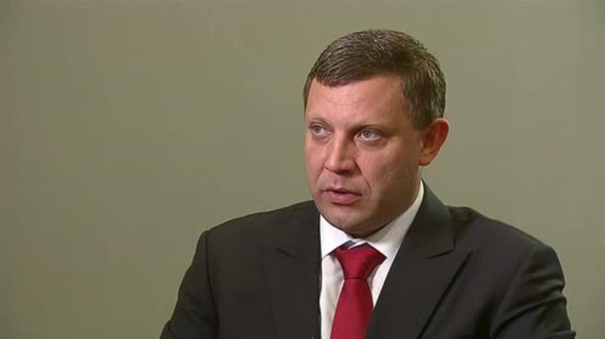 Ukraine: DPR's Zakharchenko announces September 15 ceasefire