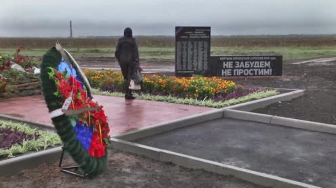 Ukraine: Memorial for victims of East Ukraine war unveiled in Lugansk
