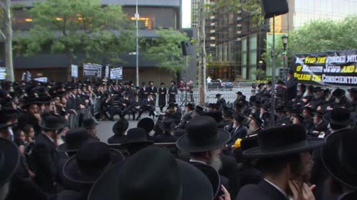 USA: Hundreds of Orthodox Jews rally against Netanyahu in NYC