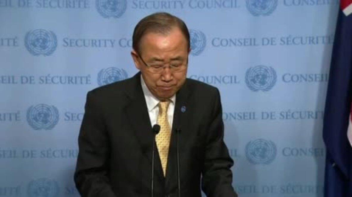 UN: Ban Ki-moon calls for inquiry into Yemen funeral bombing