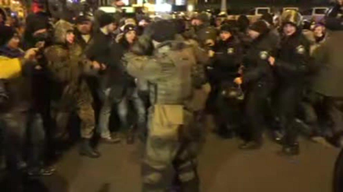 Ukraine: Scuffles break out on third Maidan anniversary
