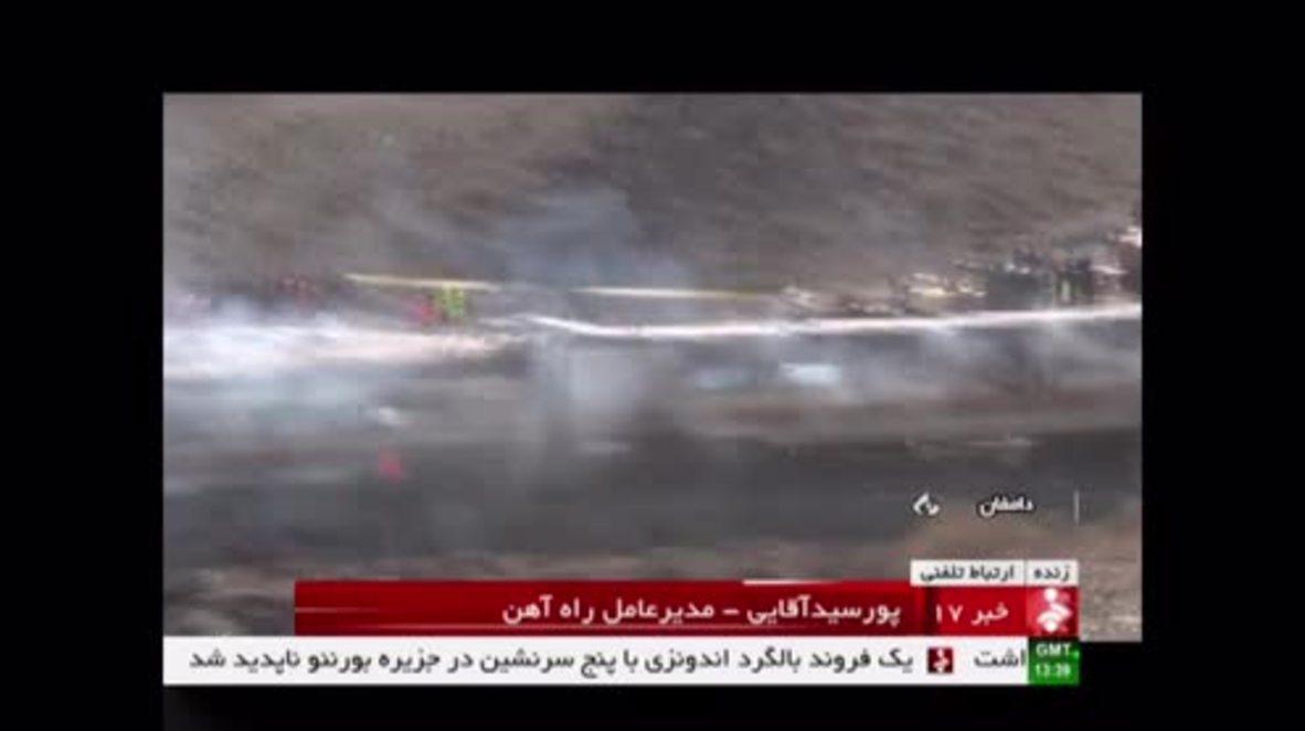 Iran: 44 killed and 103 injured in train collision