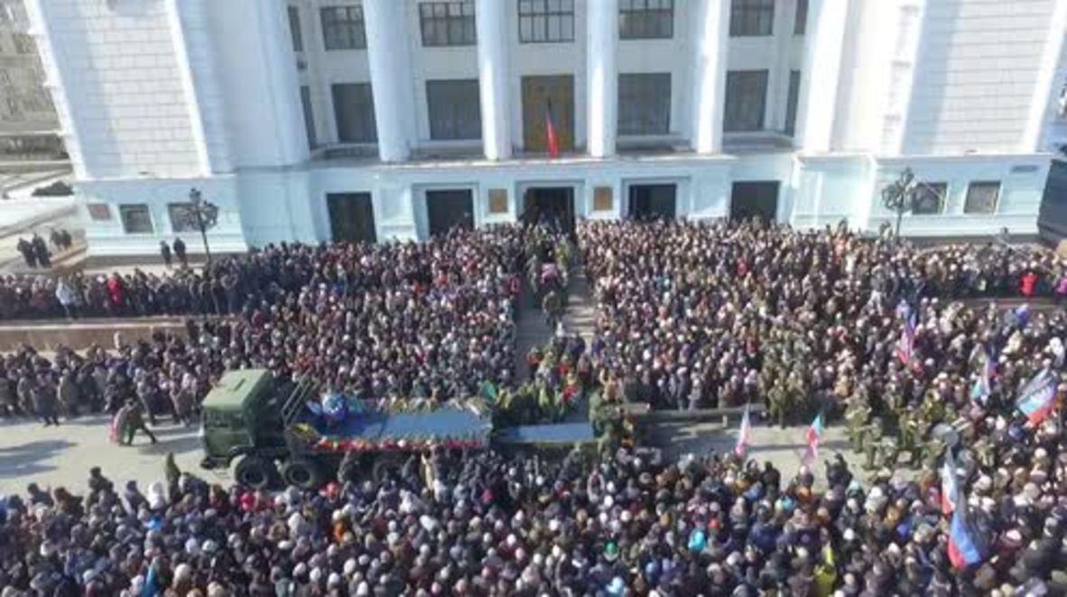Ukraine: Drone captures hundreds of mourners honouring DPR fighter Mikhail 'Givi' Tolstykh