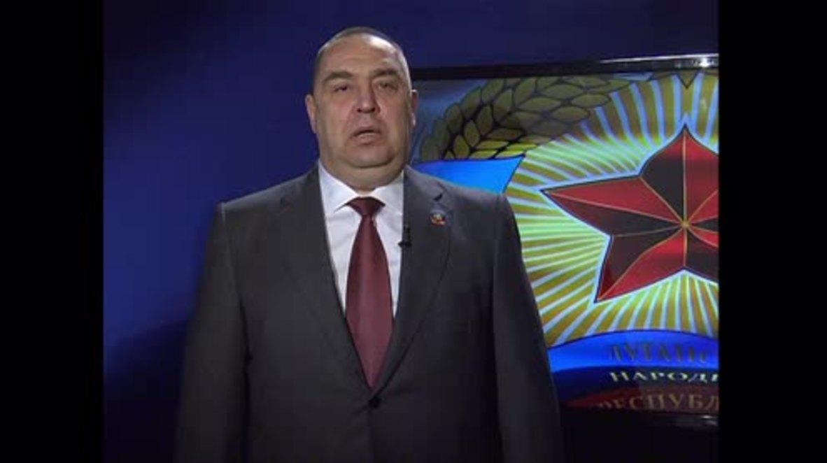 Ukraine: LPR leader Plotnitsky praises Putin's decree recognising Donbass passports