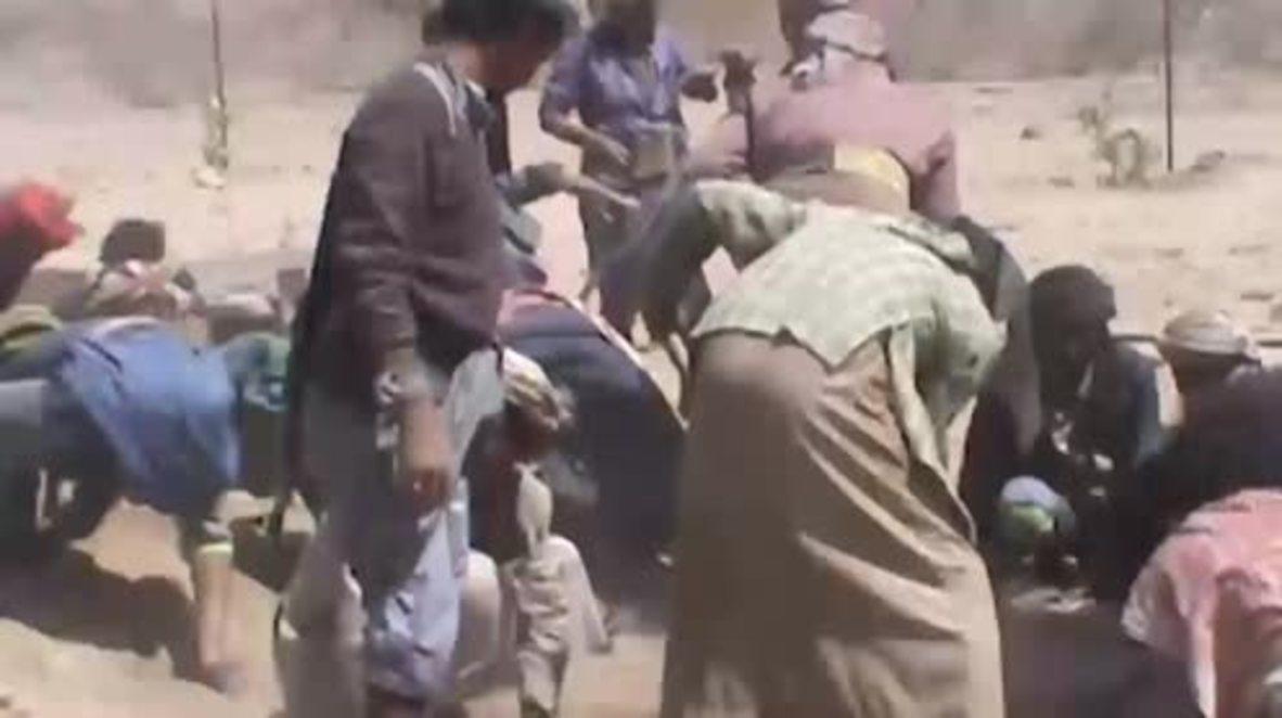 Yemen: Civilians killed in Saudi-led air strikes near Taiz - reports *GRAPHIC*