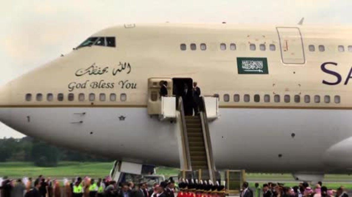 Indonesia: Saudi King Salman arrives in Jakarta for state visit