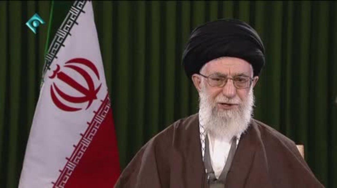 Iran: Supreme Leader Khamenei calls for 'resistance economy' in Nowruz address