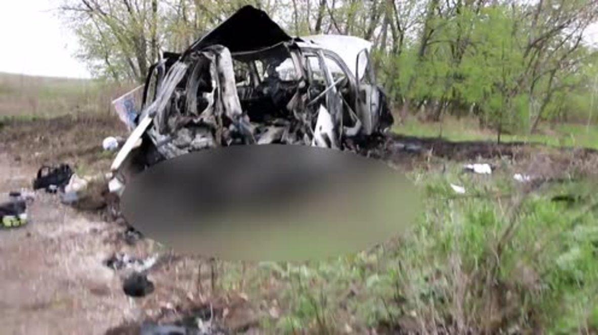 Ukraine: Land mine kills OSCE monitor in Lugansk