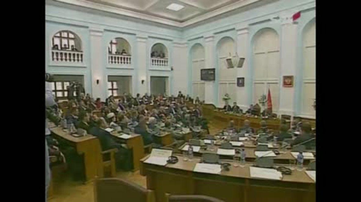 Montenegro: Parliament ratifies NATO membership following US' consent