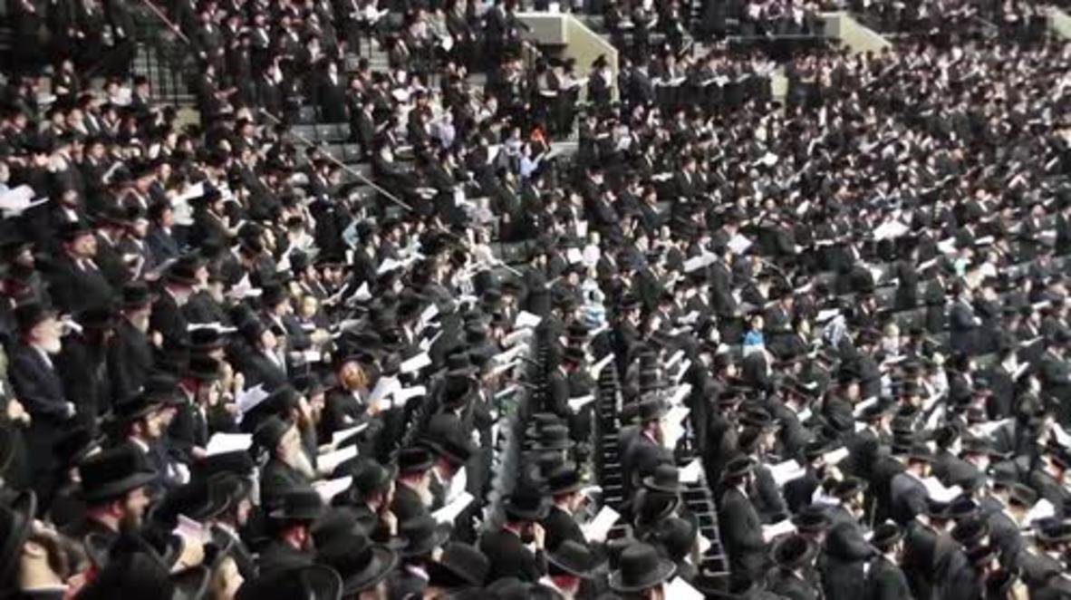 USA: 20,000 ultra-Orthodox Jews protest Israeli draft law in Brooklyn