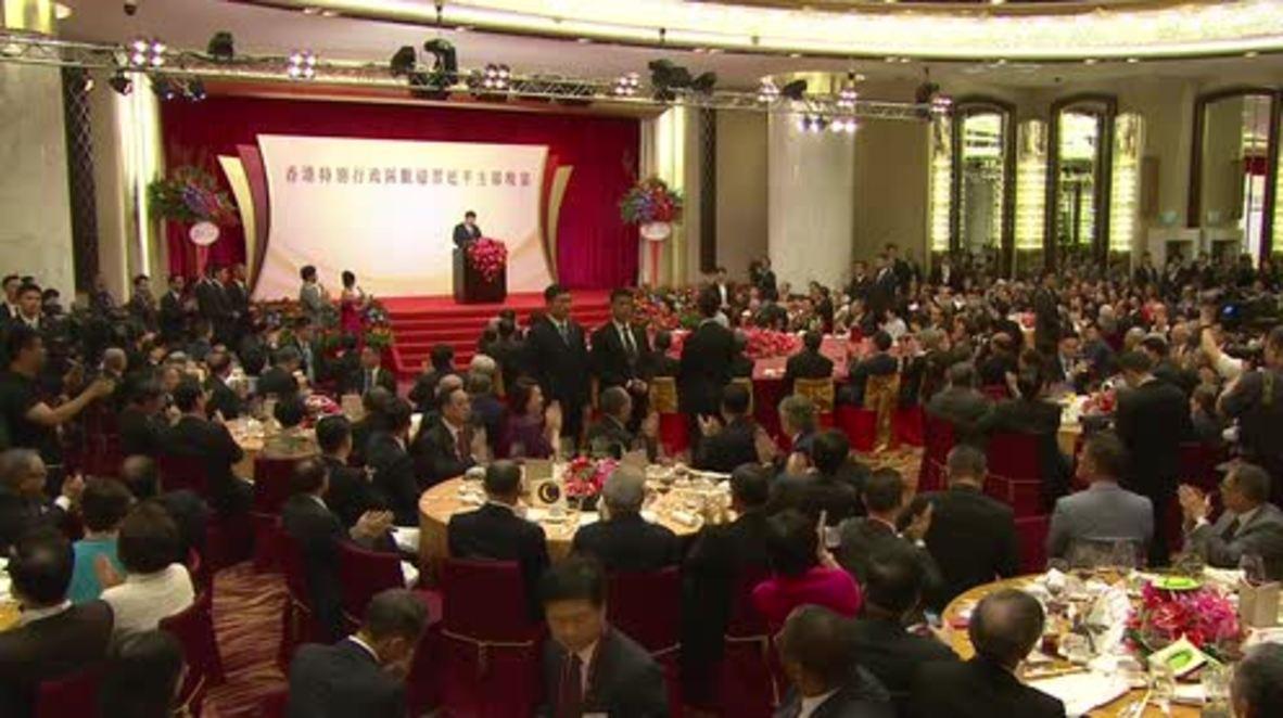 Hong Kong: Xi Jinping praises HK's achievements at banquet