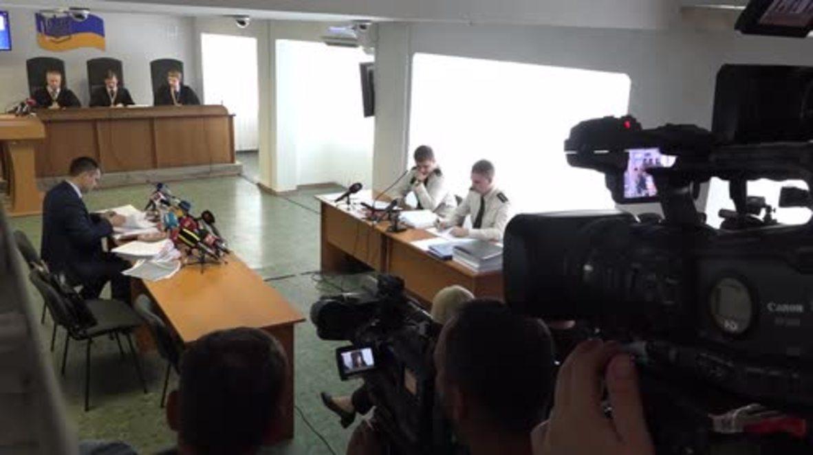 Ukraine: Evidence hearing begins in ex-President Yanukovych 'high-treason' trial