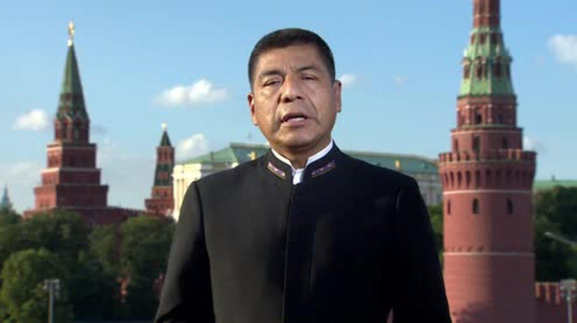 Russia: Bolivian FM rips into US threats against Venezuela *EXCLUSIVE* *PARTNER CONTENT*