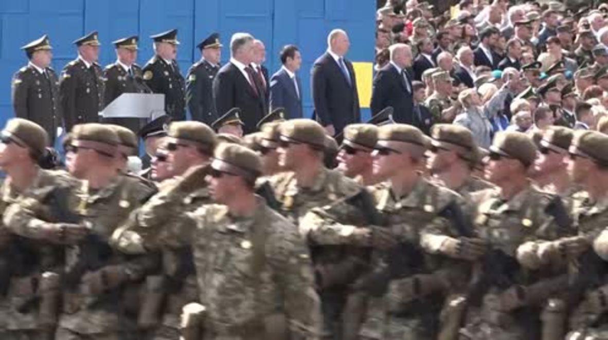 Ukraine: Military parade celebrates Ukraine's 26th year of independence