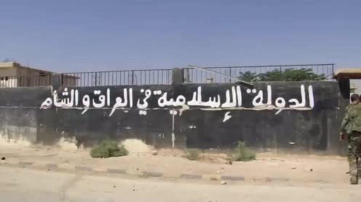 Syria: SAA capture huge IS arsenal in retaken Uqayribat