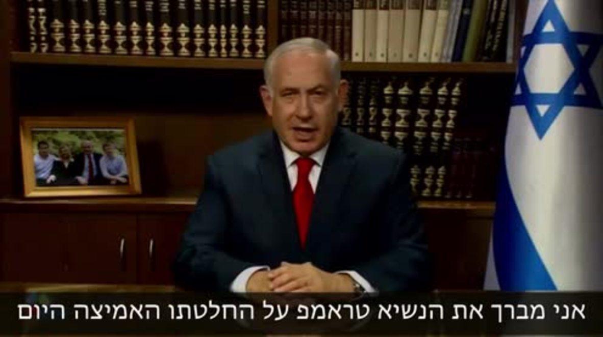 """Israel: Netanyahu felicita a Trump por su """"valiente decisión"""" sobre Irán"""