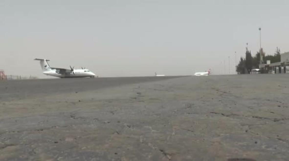 Yemen: Humanitarian aid impeded following total shutdown of Sana'a Int'l Airport
