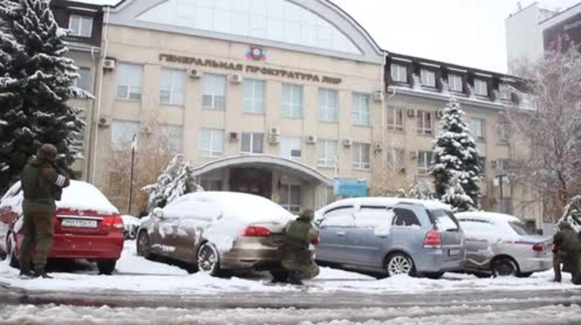 Ukraine: Armed men take control of Lugansk Prosecutor General's Office