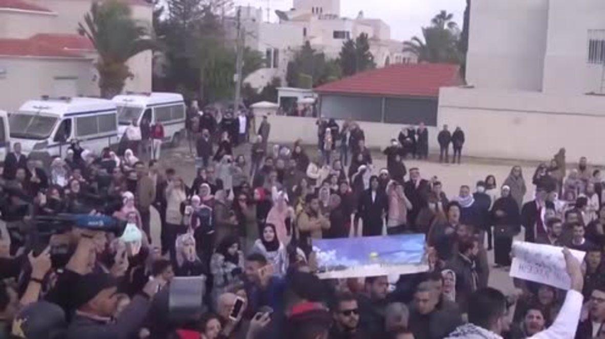 Jordan: Anti-US rally held in Amman to decry Jerusalem declaration