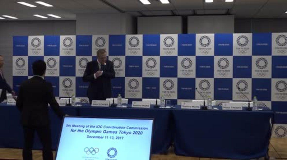 Japón: Los preparativos para los JJOO de Tokio 2020 van por delante de lo previsto - COI