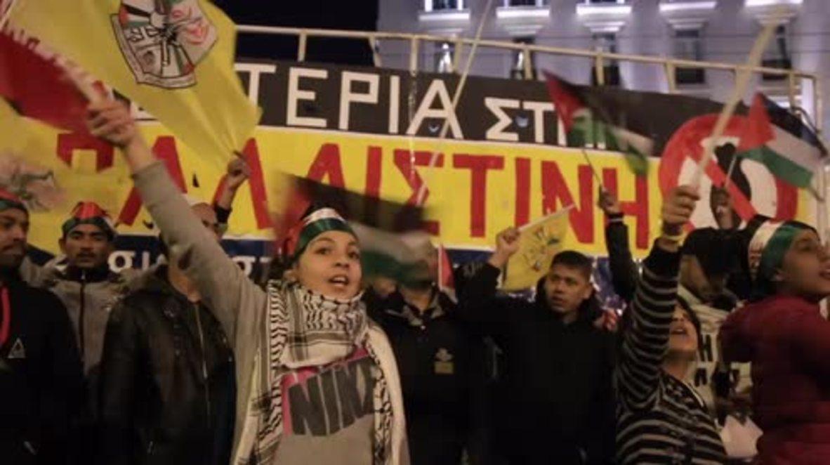 Greece: 'Until Palestine is freed!' - Demonstrators voice anger outside US embassy over Jerusalem