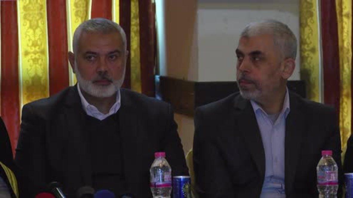 State of Palestine: US wants Abu Dis to replace Jerusalem as Palestinian capital - Haniyeh